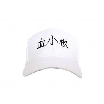 はたらく細胞 血小板 帽子 コスプレ 小道具 ホワイト 通販 安い