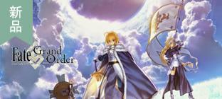 Fate/Apocryphaコスプレ