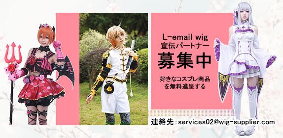 10000円以上お買上げで送料無料キャンペーン実施中!